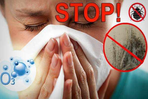 Дезинфекция озоном