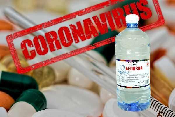 Белизна от коронавируса
