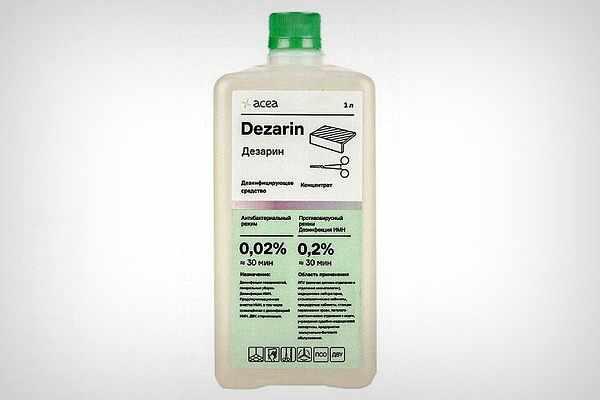 Дезарин