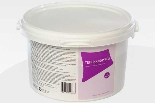 Тепсихлор