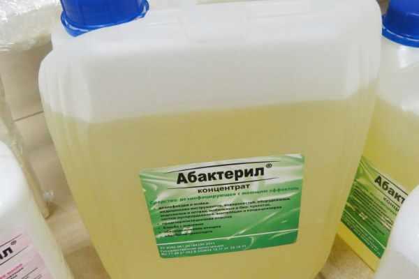 Хлорсодержащий Абактерил