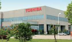 Оборудование для кондиционирования TOSHIBA