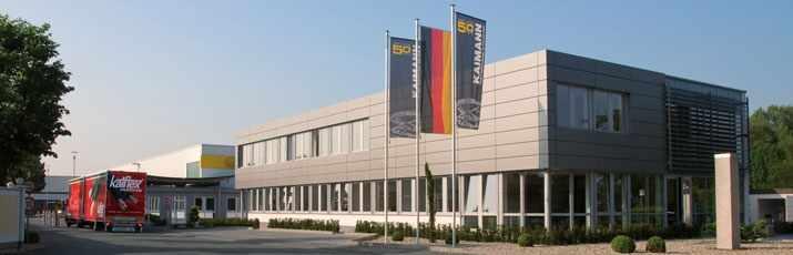 Завод KAIMANN GmbH