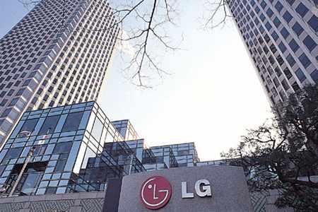 бренд LG