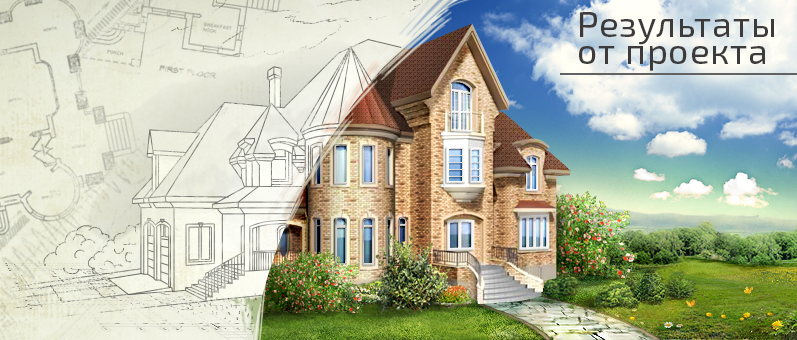Проектирование частного дома: системы вентиляции и кондиционирования