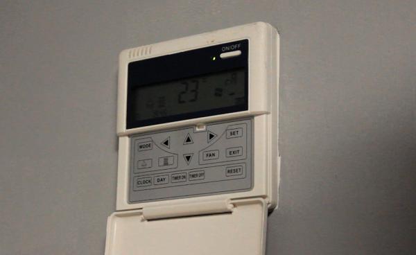 Пульт управления и автоматика для вентиляции офиса