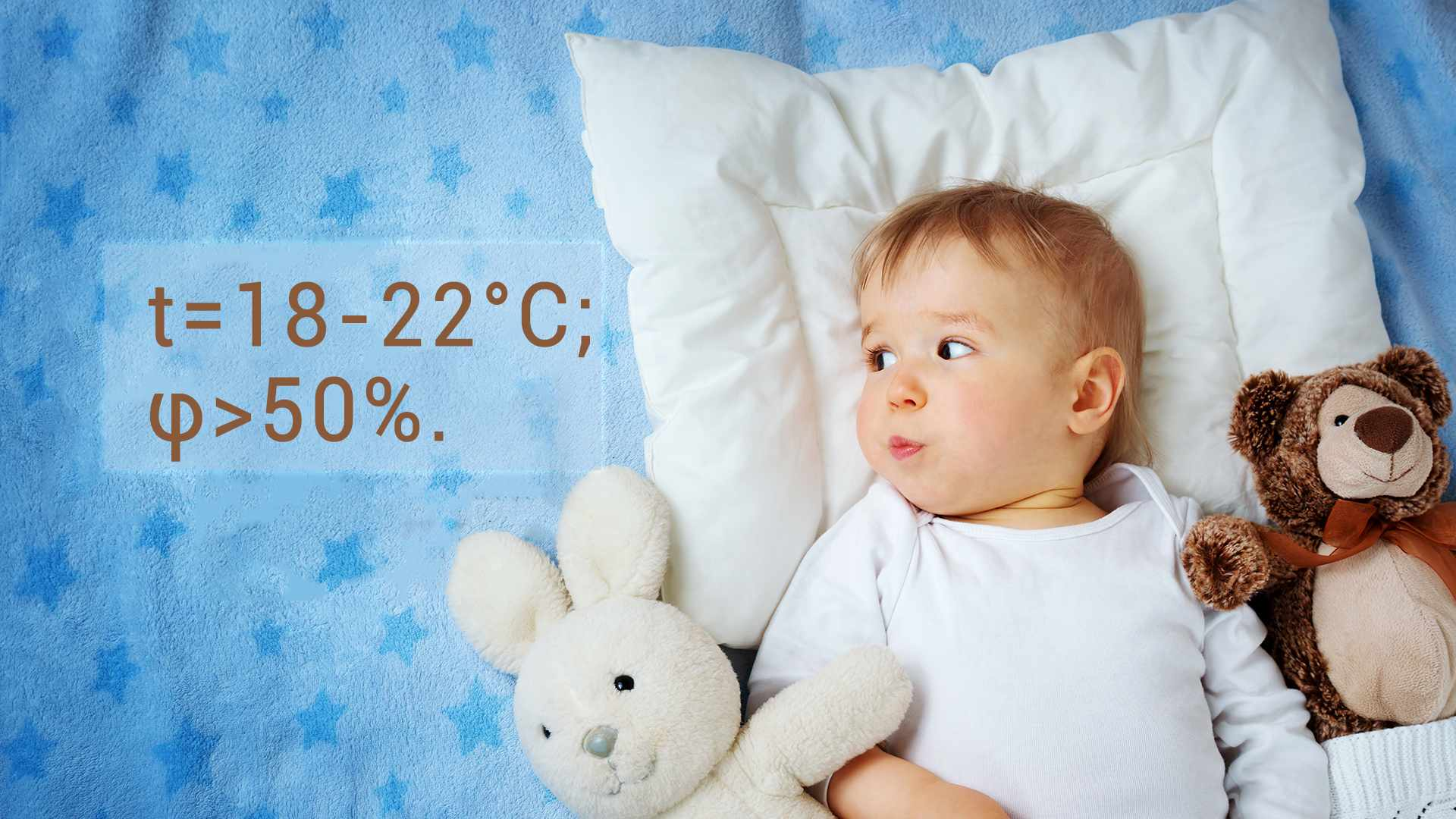 Температура и влажность воздуха в детской