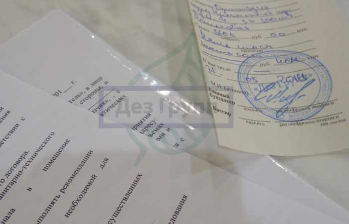 Документы для Роспотребнадзора СЭС