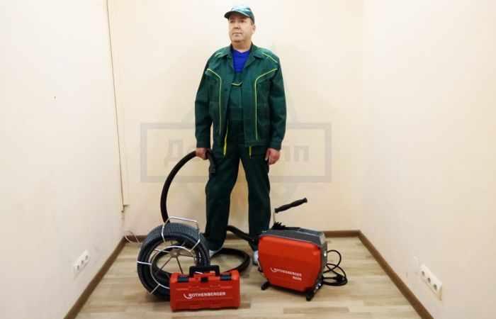 Устранение засоров канализации в квартире