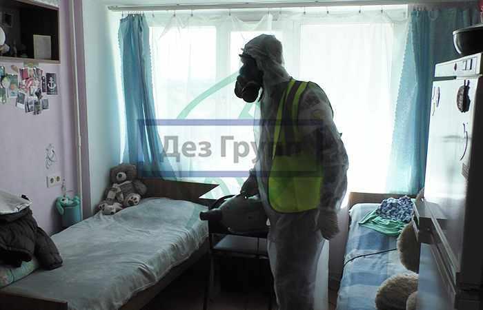 Дезинфекция общежитий с гарантией на 1 год