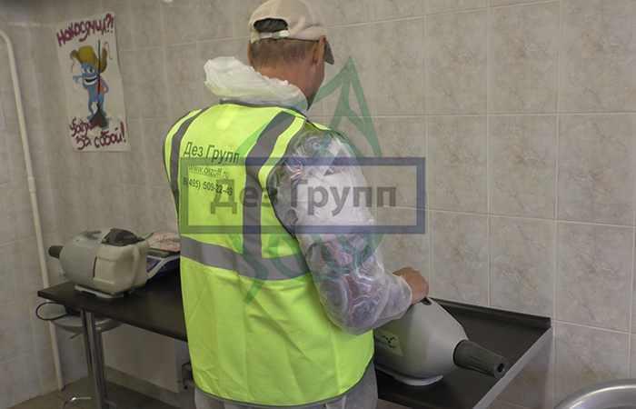 Санэпидемстанция в городе Видное - дезинфекция, дезинсекция