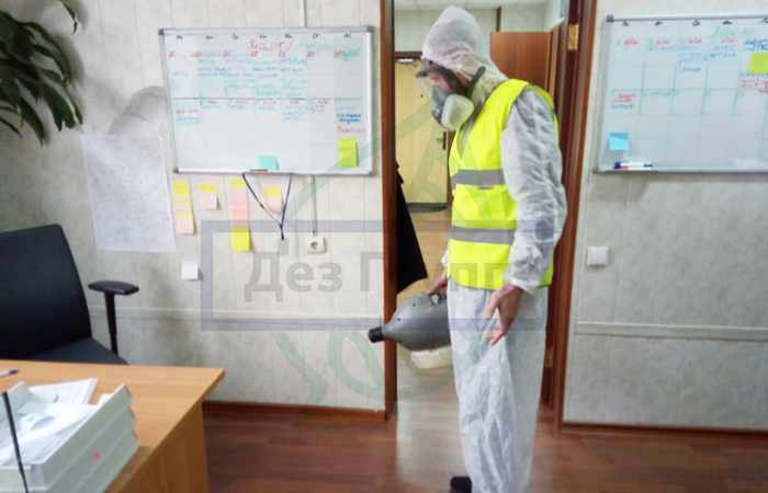 СЭС Красногорск в квартирах и офисах