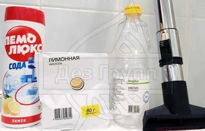 Народные средства сода и уксус - рецепт раствора от засоров