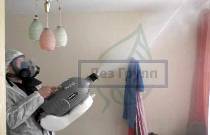 Обработка квартиры холодным туманом от клопов и тараканов