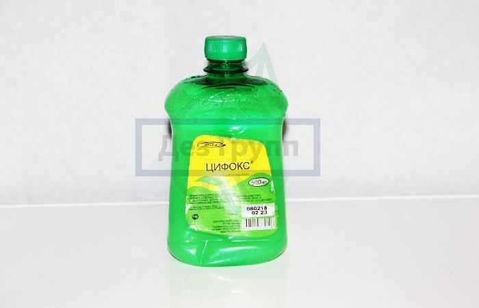 Цифокс - средство от клопов, комаров и других насекомых