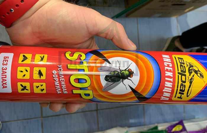 Подручные средства борьбы с мухами- средство от мух