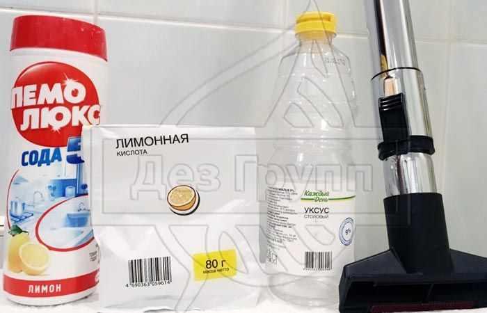 Способ использования соды и столового уксуса против неприятного запаха